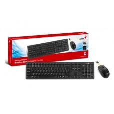Combo Teclado Mouse Inalmabrico 8000 E Genius