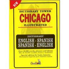 Diccionario Inglés Chicago