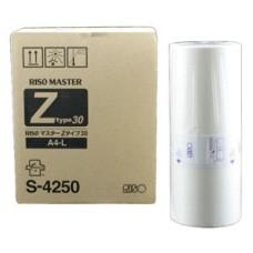Master  RZ 200 O 220/230 (x2)